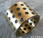 固体镶嵌自润滑轴承 带滑挡边轴承