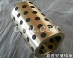 SOB铜套,固体镶嵌自润滑轴承