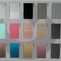 镜面铝板 彩色铝板 花纹铝板价格