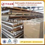 6063鋁板 6063鋁板價格 6063性能