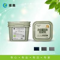 cienalo-B109鋁氧化染料黑色