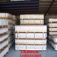 3003合金铝板  防锈铝卷