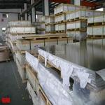 南通崇扬铝带现货供应