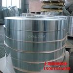 上海崇扬防锈铝板现货价格