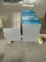 2个厚纯铝板 拉丝铝板