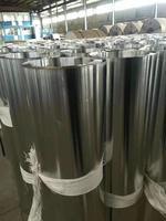 鋅鋁皮膜劑現貨