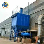 布袋锅炉除尘器,源头工业除尘厂