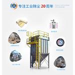 木工家具廠袋式除塵器-蕭陽環保