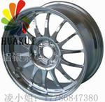 供应汽车表面着色专用优质铝银浆