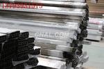 新款全鋁家具型材批發 工廠直銷
