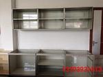瓷磚合金櫥柜鋁材