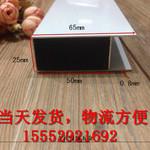 双层瓷砖型材安全可靠