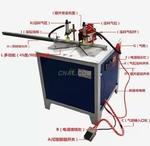 氣壓鋁合金切割機