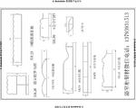 衣柜铝材助力铝材丝绸之路建设