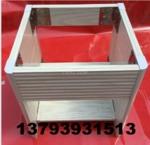 浴室柜铝材 全铝浴室柜铝材厂/