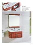厂家直销大量现货  浴室柜铝型材