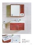 太空鋁浴室柜和鈦鎂鋁浴室柜