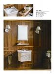 全铝浴室柜铝材 卫浴柜型材