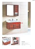 浴室櫃太空鋁材的好嗎   鋁材浴室