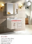 品牌全铝浴室柜铝材新品新色