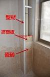 济南包管道瓷砖支架铝材优质服务