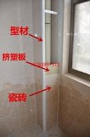 新靜音包立管裝飾材料鋁材