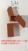 全铝铝镁合金隔断配件