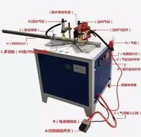 45度移門鋁合金條切割機 歐式鋁材