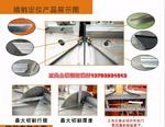 鋁型材精密切割機