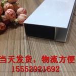 鋁材工業型材