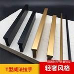铝合金简约欧式高端明装黑色家具