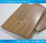 鋁扣板廠家-300*300、600*1200