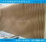 弧形木纹铝方通品牌/铝型材铝方通