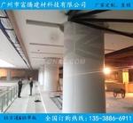 弧形包柱铝单板,厂家定制