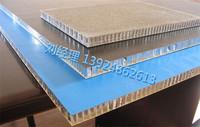 金屬鋁蜂窩板規格設計生產