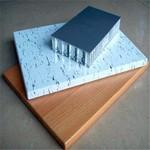 各种铝蜂窝板幕墙装饰材料批发