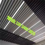 造型鋁方通天花吊頂