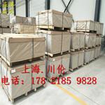 6063拉丝铝板价格