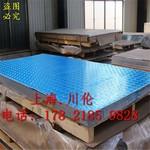 3厚铝板价格3厚铝板价格