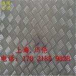 铜拉丝铝板