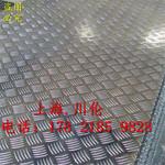 6061大口径铝管铝板报价单