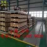 6061超厚铝板价格铝材6061价格