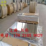 深圳6061铝板