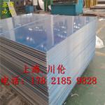 铝板制作厂家幕墙铝板花纹铝管压花铝板厂纯铝板厂家