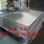 價格鋁板鋁板鋁型材鋁板3004價格