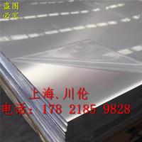 鑽石花紋鋁板價格外�椈T板價格鋁板