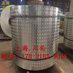海北拉絲氧化鋁板生產廠家