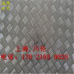 铝单板3003