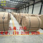 6061鋁板厚度規格