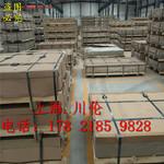 6061铝板材